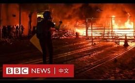 8.31香港遊行:示威者街頭放火 警察出動水炮車 - BBC News 中文