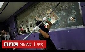 9.1香港機場集會:為什麼示威者要破壞港鐵站呢?- BBC News 中文