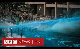 8.31香港遊行:警方出動水炮車 示威者向立法會擲燃燒物- BBC News 中文