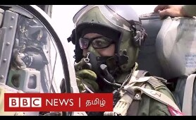அபிநந்தனின் தற்போதைய நிலை என்ன? IAF chief does sortie with Abhinandan