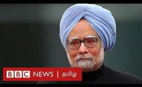 Manmohan Singh on Economic Slowdown |