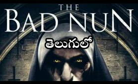 Telugu Full Length Horror Movie | Latest Telugu Dubbed Movies | Horror Action Movies In Telugu