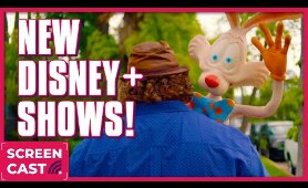 Some Super Cool Stuff Is Coming To Disney Plus - Kinda Funny Screencast (Ep. 67)