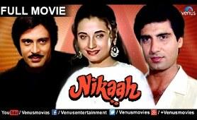 Nikaah | Bollywood Movies Full Movie | Raj Babbar Movies | Salma Agha | Classic Hindi Film