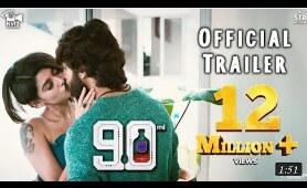 #90 ml trailer/90ML - Official Trailer | Oviya | STR | Alagiya Asura |